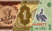 Leul este unitatea monetară românească cu care ne identificăm ca națiune
